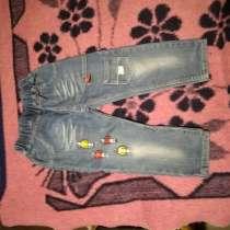Продаю джинсы детские на 4 года недорого, в Ставрополе