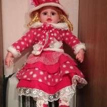 Говорящая кукла, в Москве