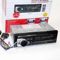 Автомагнитола Pioneer JSD-520 ISO, MP3,FM,USB,SD,AUX, блютуз, в г.Киев