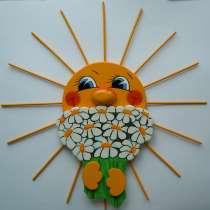 Солнышко с ромашками, в Тольятти
