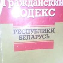 Открыть ФудТрак в Беларуси Минск, в г.Минск