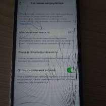 IPhone 6s, в Белгороде