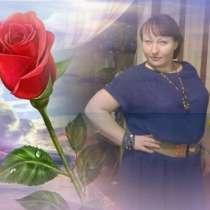 Москва Ирина Виталье, 50 лет, хочет познакомиться, в г.Мариуполь