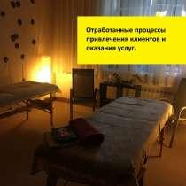 Продается СПА салон с доходом более 1 млн. руб. в год, в Перми