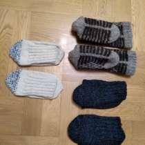 Носки шерстяные, в Москве