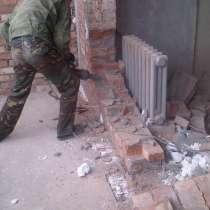 Демонтаж стен, в Новосибирске