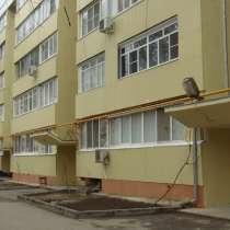 Продам или обменяю трёх комнатную квартиру, в Анапе
