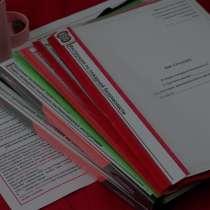 Документы по пожарной безопасности и охране труда, в Озерске