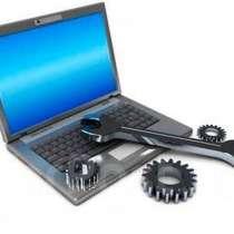 Срочный ремонт вашего ноутбука - Уфа, в Уфе