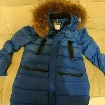 Зимняя куртка, в Иркутске