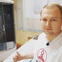 Предлагаю Вам услуги массажиста!, в г.Луганск