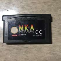 Игра для GameBoyAdvance, в Ярославле