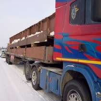 Услуги трала, в Иркутске