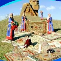 Ежедневные экскурсии по Армении, в г.Ереван