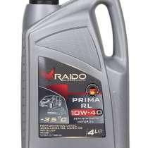 RAIDO Prima RL 10W40 - полусинтетическое моторное масло 4л, в г.Алматы