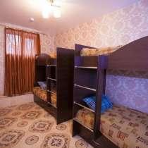 Безопасный и недорогой хостел в Барнауле, в Барнауле