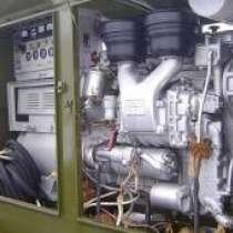 Электростанция (дизель-генератор) АД-30Т/400 с хранения, в Новосибирске