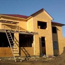 Строительство дома по канадской технологии, в Саратове