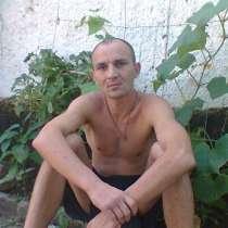 Саша, 34 года, хочет познакомиться – Познакомлюсь, в Москве