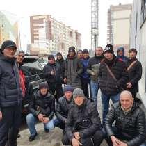 Разнорабочие, грузчики, в Кемерове