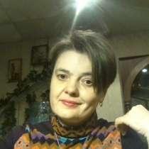 Предотвращение развода, профессиональная помощь психолога, в Воронеже