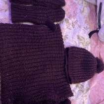 Набор из шапки, шарфа-снуда и варешек, в Самаре