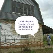Продажа дачи, в г.Уральск