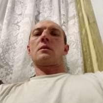 Руслан, 37 лет, хочет пообщаться, в Москве