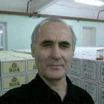 Амин, 63 года, хочет пообщаться, в Москве