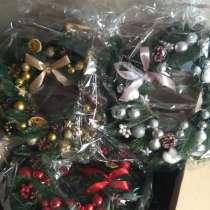 Рождественские венки, в Губкине