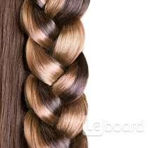 Купим волосы в Набережных Челнах! Дорого!, в Набережных Челнах