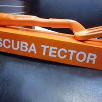 Металлоискатель Deteknix Scuba Tector, в Санкт-Петербурге