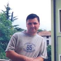 Vasea, 42 года, хочет пообщаться – знакомства, в г.Кишинёв
