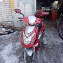 Скутер, в Каменске-Уральском