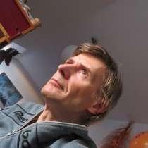 Дмитрий, 54 года, хочет познакомиться – Дмитрий, 54 года, хочет познакомиться, в г.Прага