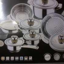 Посуда для кухни новая, в Нерюнгрях