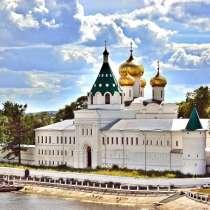 Туристическая компания «Турсервис», в Костроме