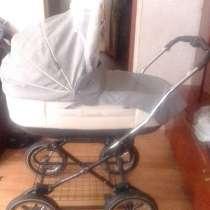 Продаю детскую коляску, в Анапе