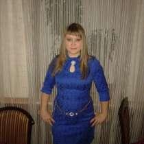 Продавец, в Рыбинске