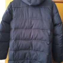 Куртка, в Валуйках