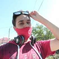 Клаус, 25 лет, хочет познакомиться, в г.Кокшетау
