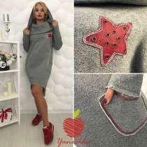 Платье 551 размер 2., в г.Украинка