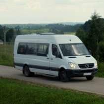 Аренда микроавтобуса 20 мест Смоленск, Смоленская область, в Смоленске