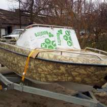 Лодка Лиман 480Плюс. Пластиковая, в Приморско-Ахтарске