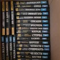 Продам книги серии Бестселлеры мира (23 книги), в Ангарске