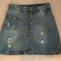 Юбка джинсовая, в Стерлитамаке