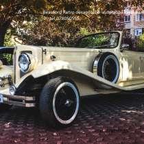 Beauford cabriolet automobil ideal pentru ceremonii, nunti, в г.Кишинёв