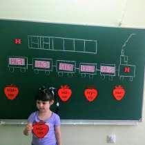 Подготовка к школе Бесплатная диагностика малышей, в Севастополе