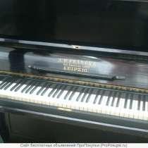 Перевозка пианино, роялей, оборудования, сейфов и тд, в Новосибирске