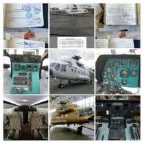 Вертолёт Ми 8, в г.Павлодар